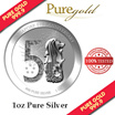 1oz SG51 Singapore Merlion Silver Coin / 999 Pure Silver / Singapore Made Silver Coin / Premium Gifts / Collections / Souvenirs