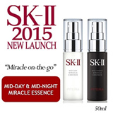 SK-II New Launch! SK-II Mid-Day and Mid-Night Miracle Essence. Penetrate through makeup to lock in moisture.