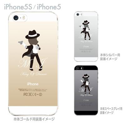 【iPhone5S】【iPhone5】【MOVIE PARODY】【iPhone5ケース】【クリア カバー】【スマホケース】【クリアケース】【ハードケース】【着せ替え】【イラスト】【ユニーク】【M.J King of Danccr】 10-ip5-ca0048の画像