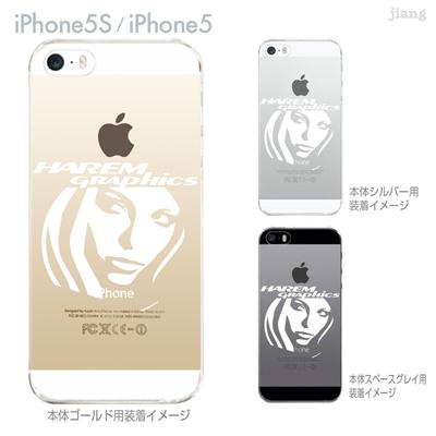 【iPhone5S】【iPhone5】【HAREM graphics】【iPhone5sケース】【カバー】【スマホケース】【クリアケース】 hgx-ip5s-030の画像