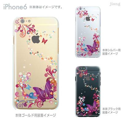 iPhone6 4.7 inch iphone ハードケース Clear Arts ケース カバー スマホケース クリアケース かわいい おしゃれ 着せ替え イラスト 蝶 06-ip6-ca0083の画像