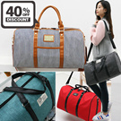 T1☆[W-POP]★★stylish Travel bags★★Boston★Hipsack★Traveling bag★★suitcase!★★