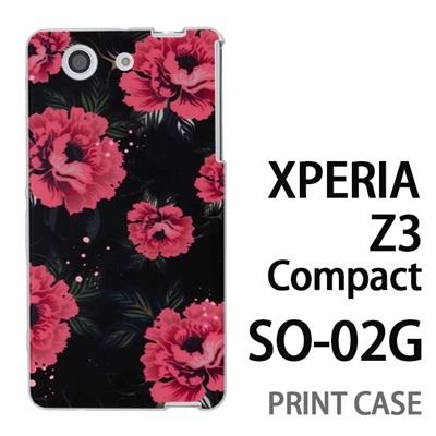 XPERIA Z3 Compact SO-02G 用『0618 夜の赤い花』特殊印刷ケース【 xperia z3 compact so-02g so02g SO02G xperiaz3 エクスペリア エクスペリアz3 コンパクト docomo ケース プリント カバー スマホケース スマホカバー】の画像