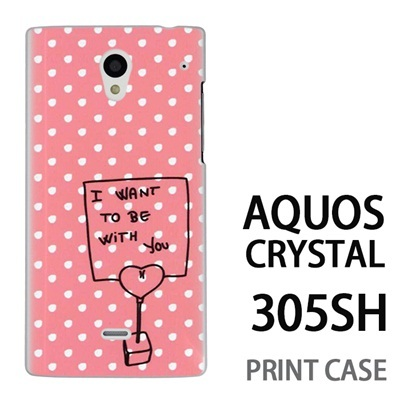 AQUOS CRYSTAL 305SH 用『0828 メモドット ピンク』特殊印刷ケース【 aquos crystal 305sh アクオス クリスタル アクオスクリスタル softbank ケース プリント カバー スマホケース スマホカバー 】の画像