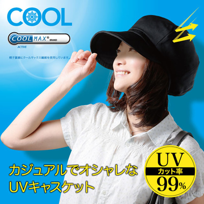 NEWクールキャスケット 帽子 UVカット率99% 紫外線対策の画像