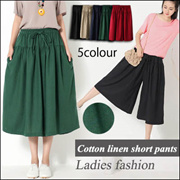 KU154 The new code cotton skirt pants body long literary leisure folk style and put in a wide leg