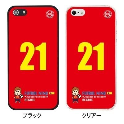 【スペイン】【iPhone5S】【iPhone5】【サッカー】【iPhone5ケース】【カバー】【スマホケース】 ip5-10-f-sp07の画像