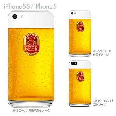 【iPhone5S】【iPhone5】【iPhone5sケース】【iPhone5ケース】【カバー】【スマホケース】【クリアケース】【クリアーアーツ】【BEER】 06-ip5s-ca0171の画像