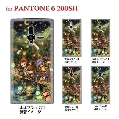 【SWEET ROCK TOWN】【PANTONE6 ケース】【200SH】【Soft Bank】【カバー】【スマホケース】【クリアケース】【アート】 46-200sh-sh0016の画像