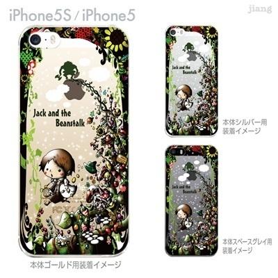 【iPhone5S】【iPhone5】【Little World】【iPhone5ケース】【カバー】【スマホケース】【クリアケース】【イラスト】【Clear Arts】【童話】【ジャックと豆の木】 25-ip5s-am0086の画像