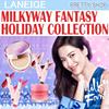 ★Laneige ★ [Milkyway Fantasy Holiday Collection] Whitening Cushion/Lip Sleeping Mask/Water Sleeping Mask/Two Tone Lip Bar/Two Tone Shadow