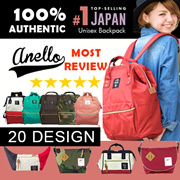 SG DISTRIBUTOR★★NEW 2017 Original Japan ANELLO BACKPACK /SLING BAG