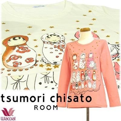 ツモリチサト【tsumori chisato ~ワコール~】 コットンニット 長袖 ♪ ~マトリョーシカ~ ♪の画像