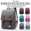【FREE QXPRESS】★Unisex Korean Version Shoulder bag Backpack School Bag Unisex backpack Men bag Lady Bag Women Bag BPB-CB04N