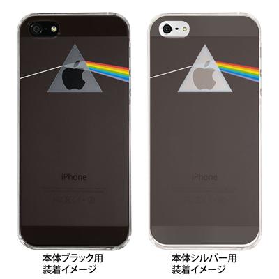 【iPhone5S】【iPhone5】【iPhone5ケース】【カバー】【スマホケース】【クリアケース】【プリズム】 ip5-08-ca0050の画像