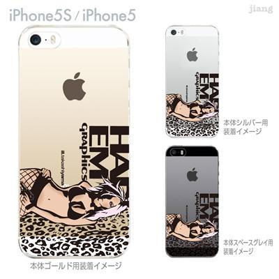 【iPhone5S】【iPhone5】【HAREM graphics】【iPhone5sケース】【カバー】【スマホケース】【クリアケース】 hgx-ip5s-049の画像
