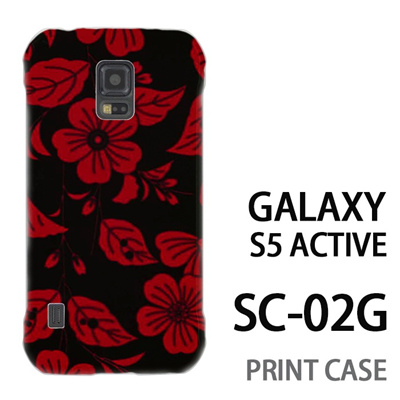 GALAXY S5 Active SC-02G 用『0904 枯れた花と葉 朱』特殊印刷ケース【 galaxy s5 active SC-02G sc02g SC02G galaxys5 ギャラクシー ギャラクシーs5 アクティブ docomo ケース プリント カバー スマホケース スマホカバー】の画像