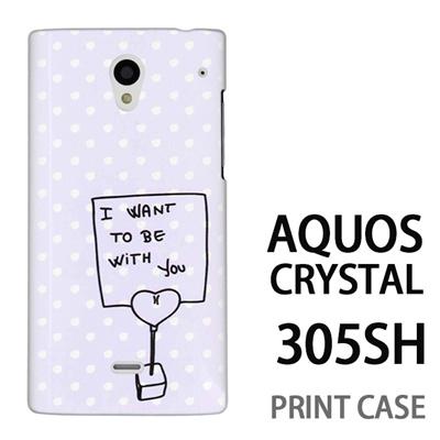AQUOS CRYSTAL 305SH 用『0828 メモドット 水』特殊印刷ケース【 aquos crystal 305sh アクオス クリスタル アクオスクリスタル softbank ケース プリント カバー スマホケース スマホカバー 】の画像