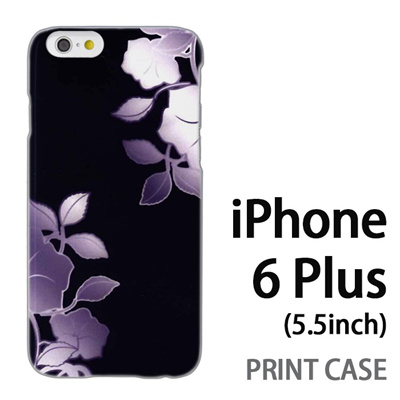 iPhone6 Plus (5.5インチ) 用『No3 角の花 モノクロ』特殊印刷ケース【 iphone6 plus iphone アイフォン アイフォン6 プラス au docomo softbank Apple ケース プリント カバー スマホケース スマホカバー 】の画像