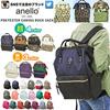 [POPULAR JAPAN BEST-SELLING BACKPACK ANELLO]  Shoulder bag Rucksack Bag School Bag Backpack