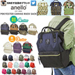 [POPULAR JAPAN BEST-SELLING BACKPACK ANELLO]  Shoulder bag Rucksack Bag School Bag Backpack