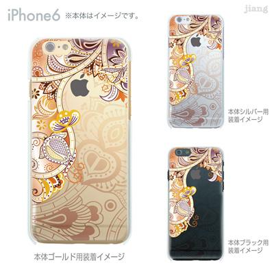 iPhone6 4.7 inch iphone ハードケース Clear Arts ケース カバー スマホケース クリアケース かわいい おしゃれ 着せ替え イラスト レトロフラワー 06-ip6-ca0103の画像