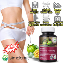 [Buy 3 Free 1] [Daily Garcinia Cambogia 2500mg] Cuts 70% of Calories / Powerful Weight Loss Effect / Fat Burner / Diet / Slimming / Calorie Cut / Healthy Skin during Weight Loss