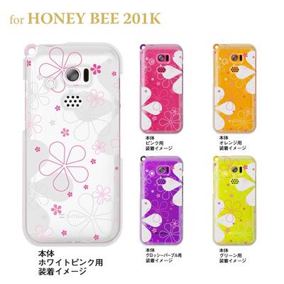 【HONEY BEE ケース】【201K】【Soft Bank】【カバー】【スマホケース】【クリアケース】【フラワー】 22-201k-ca0046の画像