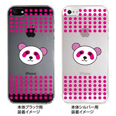 【iPhone5S】【iPhone5】【Clear Arts】【iPhone5ケース】【カバー】【スマホケース】【クリアケース】【アニマル】【パンダ】 22-ip5-ca0051の画像