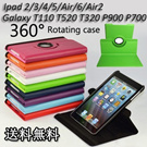 360 Degree Rotate Protective PU Leather Cover for Samsung Galaxy T110 T211 T310 T320 T520 T525 T700 T800 P600 P900 P3100 P3200  P5200 N5100 N8000 T350 T560 ipad mini iPad 5 iPad6 Air2 Tablet Cases