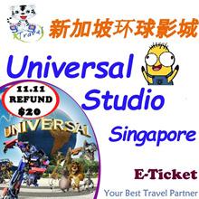 【99 TRAVEL】Cheapest Universal Studio Singapore One Day Pass  E-ticket  新加坡环球影城电子票