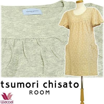 ツモリチサト【tsumori chisato ~ワコール~】 接結ニット 半袖ワンピース(チュニック丈) ♪ ~フラワールーム~ ♪の画像