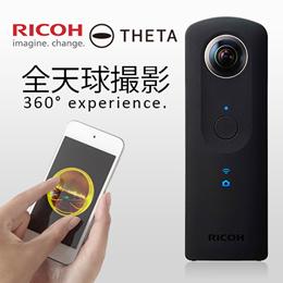 ★RICOH THETA S 1400万画素相当の全天球撮影が可能なデジタルカメラ