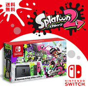 任天堂 NintendoNintendo Switch スプラトゥーン2セット [Nintendo Switch本体]