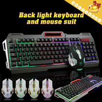 ▶New Keyboard n Mouse Set for Computer Game◀GDC-Stylish 3D Design/ Gamer/USB/Anti-Corrosion/K5 Style