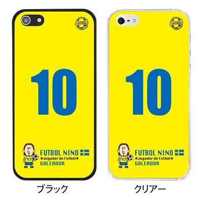 【スェーデン】【iPhone5S】【iPhone5】【サッカー】【iPhone5ケース】【カバー】【スマホケース】 ip5-10-f-sw01の画像