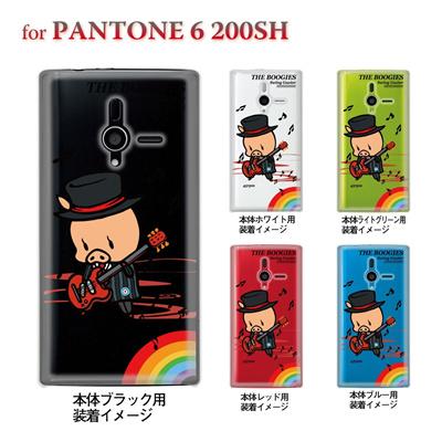 【SWEET ROCK TOWN】【PANTONE6 ケース】【200SH】【Soft Bank】【カバー】【スマホケース】【クリアケース】【アート】 46-200sh-sh2014の画像