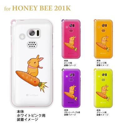 【まゆイヌ】【HONEY BEE 201K】【Soft Bank】【ケース】【カバー】【スマホケース】【クリアケース】【うさぎロケット】 26-201k-md0022の画像