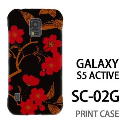 GALAXY S5 Active SC-02G 用『0904 名もない木花 赤』特殊印刷ケース【 galaxy s5 active SC-02G sc02g SC02G galaxys5 ギャラクシー ギャラクシーs5 アクティブ docomo ケース プリント カバー スマホケース スマホカバー】の画像