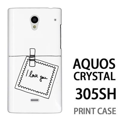 AQUOS CRYSTAL 305SH 用『0828 白 メモ』特殊印刷ケース【 aquos crystal 305sh アクオス クリスタル アクオスクリスタル softbank ケース プリント カバー スマホケース スマホカバー 】の画像