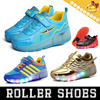 Funny and Comfortable▶ Luminous Roller Shoes for unisex◀From kids to Adult/LED/4 Style/28-43 sizes
