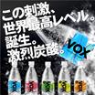 ◆超★強炭酸!!500ml×24本。脂質ゼロ。糖質ゼロ。添加物ゼロ。シンプルだからおいしい。この刺激、世界最高レベル。誕生。激烈炭酸。そのまま飲んでも、割材として飲んでも、刺激を感じる炭酸充填量MAX5.0.VOX COLORLESS CLEAR(ヴォックス カラーレス クリア)5
