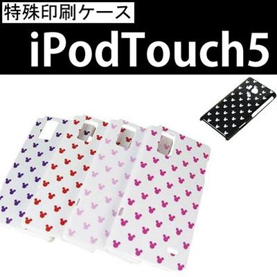 特殊印刷/iPodtouch5(第5世代)iPodtouch6(第6世代) 【アイポッドタッチ アイポッド ipod ハードケース カバー ケース】(カラーマウス)CCC-006Rの画像