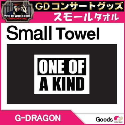 G-DRAGON (ジードラゴン) - 応援タオル(小)【2013 コンサート グッズ】【公式】の画像