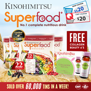 ✨ Kinohimitsu 500g x 4tins SUPERFOOD+ (4mth supply) ✨ FREE Beauty collagen 6s (exp: Oct 2018)