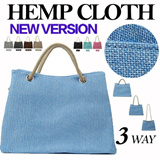 9.9$SALE! H.E.M.P CLOTH▶▶BUY 2 ITEMS FOR 1 SHIIPPING RATE▶MORE LIGHTWEIGHT AND COMFORTABLE▶NEW VERSION▶!LIMITED QUANTITY!Women handbags/ single shoulder/tote/crossbody/【M18】