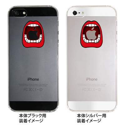 【iPhone5S】【iPhone5】【iPhone5ケース】【カバー】【スマホケース】【クリアケース】【くち】 ip5-08-ca0052の画像