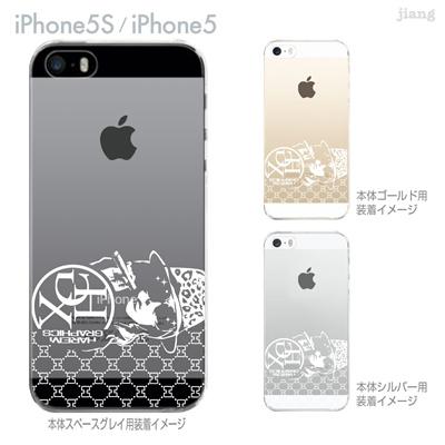 【iPhone5S】【iPhone5】【HAREM graphics】【iPhone5sケース】【カバー】【スマホケース】【クリアケース】 hgx-ip5s-056の画像