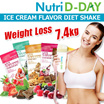 [Nutri D-day]   ♥Buy 2Get Free shaker♥ NEW ICE CREAM taste Diet Shake / Weight Loss / Drink Diet