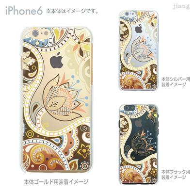 iPhone6 4.7 inch iphone ハードケース Clear Arts ケース カバー スマホケース クリアケース かわいい おしゃれ 着せ替え イラスト レトロフラワー 06-ip6-ca0104の画像